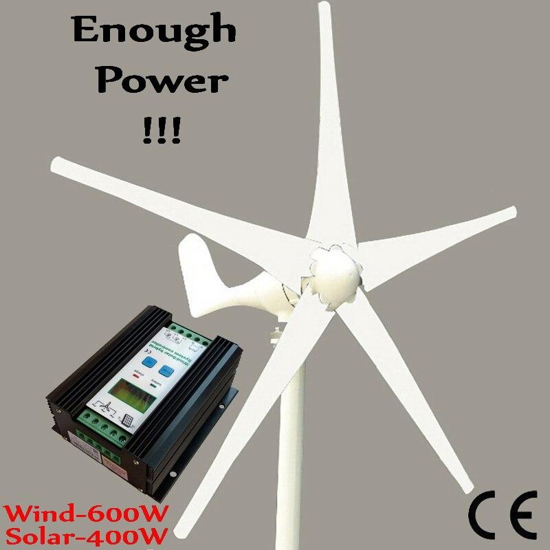 Assez de puissance 400 W éolienne générateur max 600 w sortie + utilisé pour 600 W éolienne 400 W panneaux solaires contrôleur de charge hybride