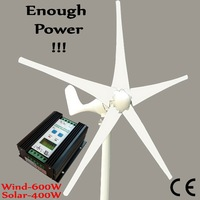 Enough Power 400W Wind Turbine Generator max 600w output+ used for 600W wind turbine 400W solar panels hybrid charge controller