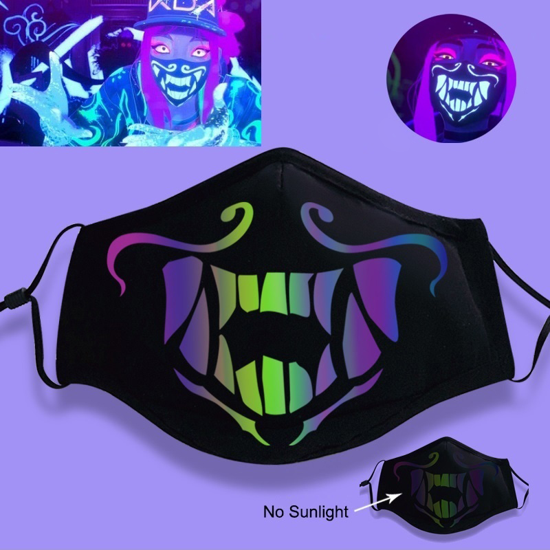 Game LOL Cosplay KDA Cosplay Accessory K/DA Group Akali Cosplay Mask Night Lights Luminous Fluorescence Dust Mask Cosplay Props