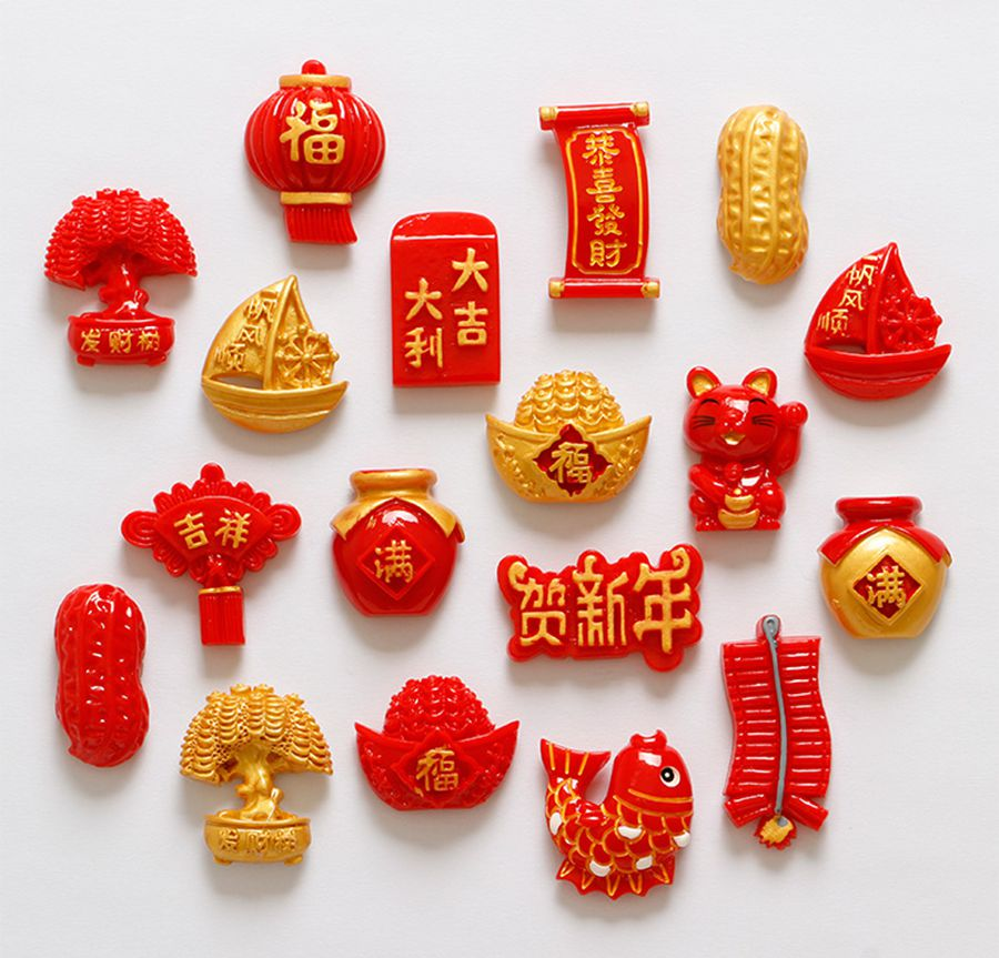 e1692f8026df39 18 Pcs lot Chinois Vent 2017 Nouvelle Année Joyeuse 3D Réfrigérateur Aimants  Tourisme Souvenirs Réfrigérateur Magnétique Autocollants Décor À La Maison