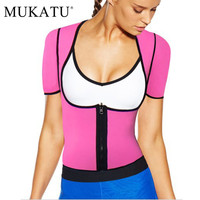 MUKATU 2017 new orange XS - 6XL plus size women sweat enhancing waist corset waist trainer sauna suit sexy vest hot body shaper