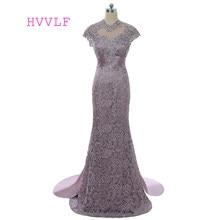 21672d985e51a Popular Dress for Groom Mother-Buy Cheap Dress for Groom Mother lots ...