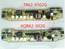 Free shipping 100% tested for Little Swan Q502G/X502G washing machine Computer board XQB62-502G/TB62-X502G motherboard on sale