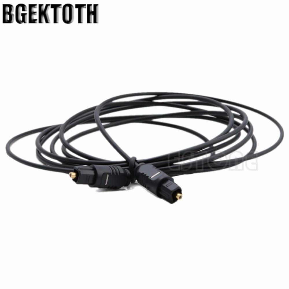 BGEKTOTH 2M 6.5FT Digital Surround Sound Fibre Optical
