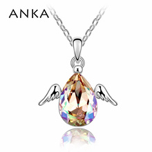 2014 Crystal Wing Necklace Made With Swarovski Elements Free Shipping #88748 free shipping 2port node onpc with 2 dmx outputs can be combined with onpc command wing and faber wing easy remote configuration