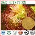 100% Natural Extrato de seda de Milho com frete grátis, 100 g/saco
