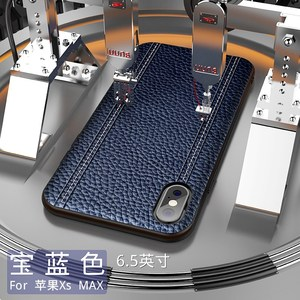 Image 2 - Genuine Leather Luxury Case For IPHONE XS MAX XS X XR Cowhide Full Protective Cover Support adsorption magnet