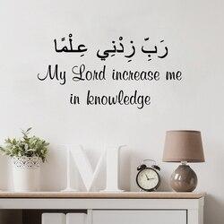 Islam Duvar Sticker Kur'an-I Kerim Arapça Kaligrafi Vinil Duvar Çıkartması Müslüman Ev Oturma Odası Dekorasyon
