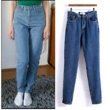 Купить с кэшбэком Fashion vintage aa high waist denim harem pants denim trousers all-match straight pants