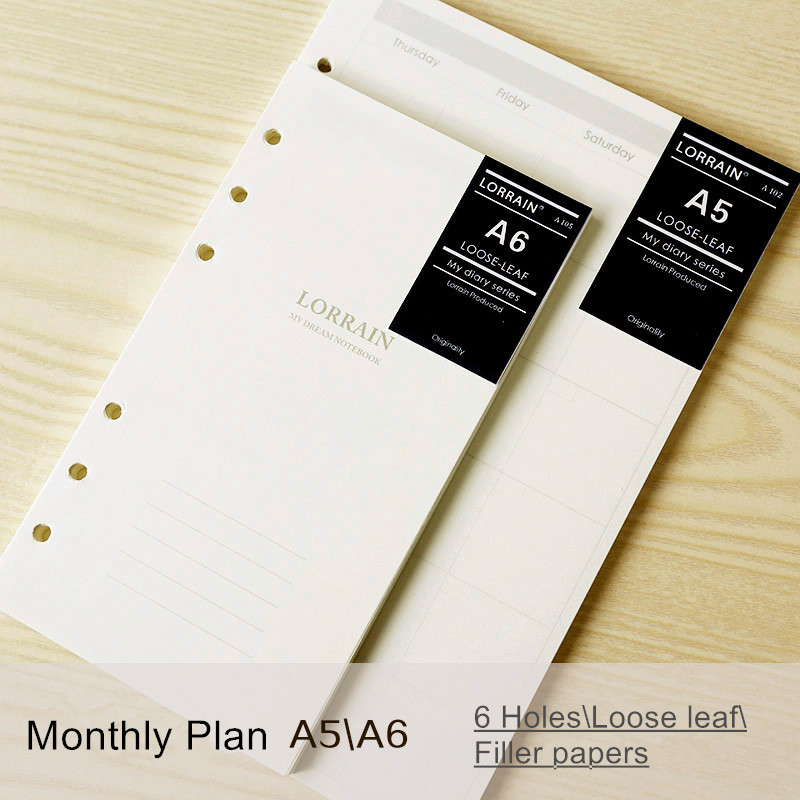 40 sheets monthly planner loose-leaf notebook refill filofax a5 a6 hardiron paper daily memos organizer planner filler papers dokibook refill a5 loose leaf filler paper color album clip page notebook paper