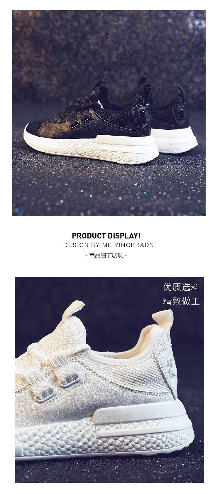Женские кроссовки на плоской подошве, модные белые вулканизированные туфли, женская обувь на шнуровке с острым носком, дышащие кроссовки из сетчатого материала, очень мягкие