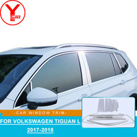 2017 For Volkswagen Tiguan L 2017 2018 exterior side window trim strips Stainless Steel accessories for tiguan L 2018 YCSUNZ