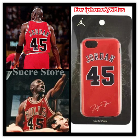 Popular Michael Jordan 45-Buy Cheap Michael Jordan 45 lots from ...