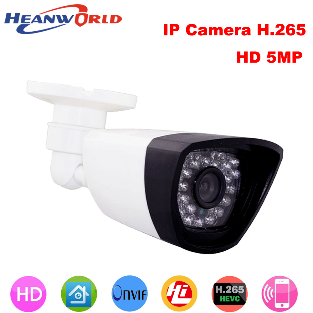 Heanworld H.265 IP camera HD 5.0 megapixel cctv surveillance camera video network camera onvif outdoor webcam for day/night use
