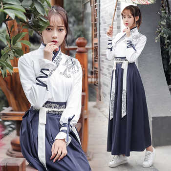 Womens Chinese Traditional Costume Hanfu Dresses Clothing Tang Ancient Fairy Dress Princess Clothes Costumes Cosplay DL3235 - DISCOUNT ITEM  20% OFF All Category