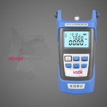 handheld fiber Optical Power Meter  -50+20 fiber power meter with 7 wavelength FC SC connector 1set/lot