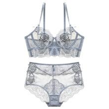 New Gather Adjusted Thin Cup Lingerie Bra Set Underwear Transparent Temptation Sexy Bra Set For Women High Waist Bra & Brief Set