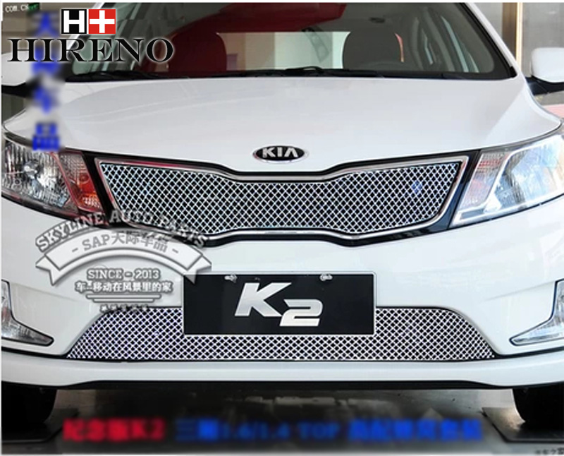 Stainless Steel Car Racing Grills For KIA K2 Rio 2011-2017 Front Grill Grille Cover Trim Car styling free shipping 2011 2012 kia rio k2 4dr high quality stainless steel window trim strip down a set of 4pcs