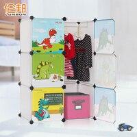Ребенок просто шкаф детские игрушки для хранения складной вешалки lm237