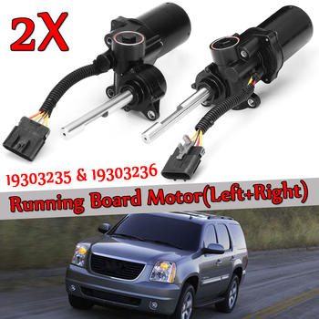 Left/Right Running Board Motor Electric Power Running Board Motor 2007-2014 For GM Yukon Suburban Tahoe Black 19303235
