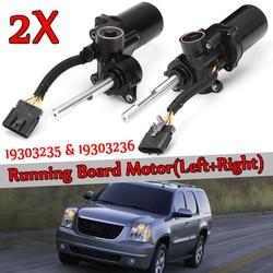 W lewo/w prawo deska do biegania silnik elektryczny moc deska do biegania silnik 2007-2014 dla GM Yukon Suburban Tahoe czarny 19303235