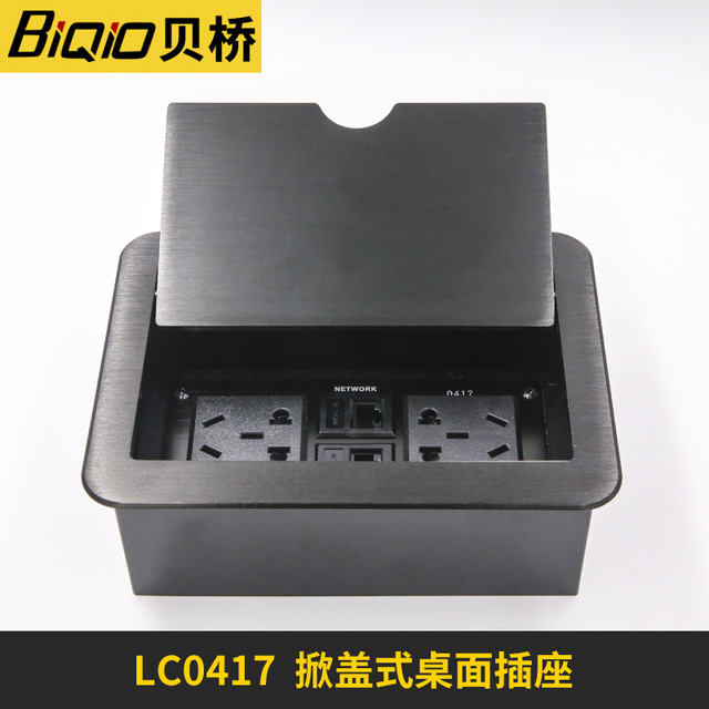 LC Cover Desktop Socket Multimedia Conference Table Line Box - Conference table power box
