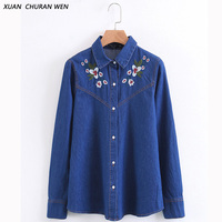 XUANCHURANWEN New Floral Embroidery Blouse Shirt Women Tops Long Sleeve Jeans Blouse Turn Down Collar Button