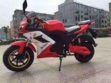 YK-XZ-DPX-1-14-12-1500w–HONGS-60V20AH–Environmental protection electric horizon sports car, electric bicycle,