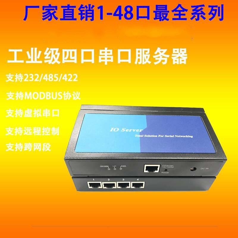 Serveur série NC604B, 4 Ports RS232/422/485 vers serveur réseau Ethernet