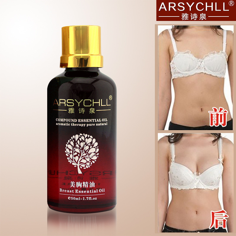 Are Natural Breast Enhancement Products Safe