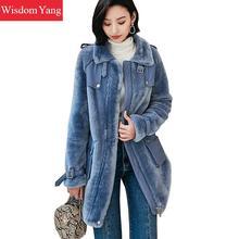 Winter Warm Wool Sheepskin Shearing Blue Fur Coats Womens Genuine Leather Oversize Fleece Long Woolen Ladies Overcoat Outerwear