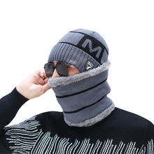 Men Winter Hat Scarf Set Knitted Letter Wool Winter Set 2018 Winter Caps Beanies Men's Scarves Neck Warmer Ski Caps Scarves multi function winter warm scarves soft beanies hat cap female girls red ring scarf mask chunky circle loop scarves neck warmer