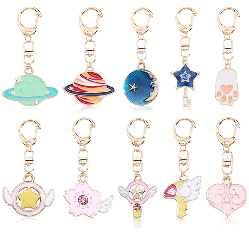 Fashion Anime Magic Sakura Cartoon Keychain Personality Student Planet Moon Heart Pendant Keychain Bag Pendant Gift Jewelry