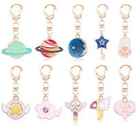 Fashion Anime Magic Sakura Cartoon Keychain Personality Student Planet Moon Heart Pendant Keychain Bag Pendant Gift Jewelry