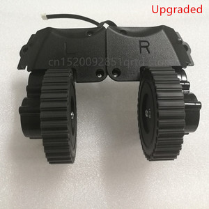 Image 2 - Sinistra Destra ruota per robot aspirapolvere ilife a4 a4s a40 X451 robot Parti per Vaccum cleaner ilife a4 a4s ruote include il motore