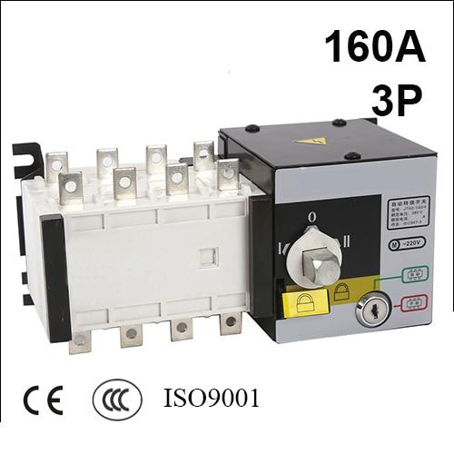 160A 220V/ 230V/380V/440V 3 pole 3 phase automatic transfer switch ats