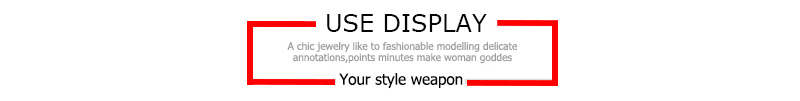 Use Display