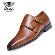 DESAI Brand Luxury Genuine Leather Men Oxford Shoes Pointed Toe Dress With Double Buckle Male Wedding
