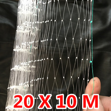 Anti Bird Net nylon 20X10M Orchard Garden Netting For Fruit Trees Pond Balcony Mesh Protect 5year