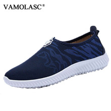 VAMOLASC New Men Sport Running Shoes Breathable Mesh Sneakers Slip-on DMX Outdoor Walking Shoes Cushioning Athletic Shoes