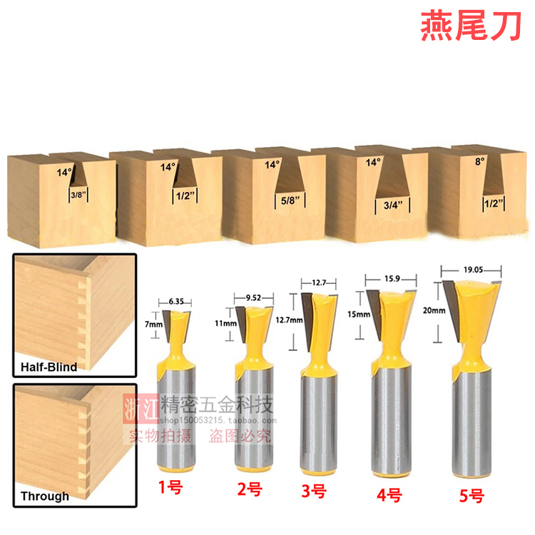 1pc 12.7mm Shank High Quality Industrial Grade Wood Cutter Dovetail Router Bits for wood Tungsten Engraving Tool Milling Cutter free shipping 10pcs 6x25mm one flute spiral cutter cnc router bits engraving tool bits cutting tools wood router bits