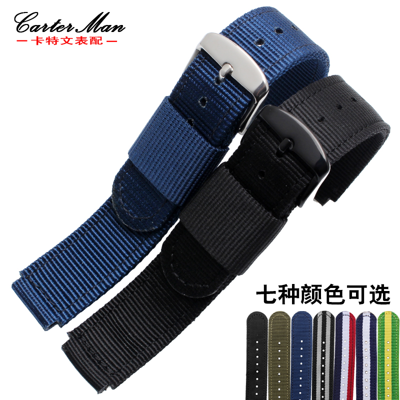15mm 16mm High quality women strap nylon watchband for nato nylon with stainless steel rings strap