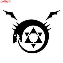 14cm*10.6cm Fullmetal Alchemist Homunculus Anime Vinyl Car Sticker