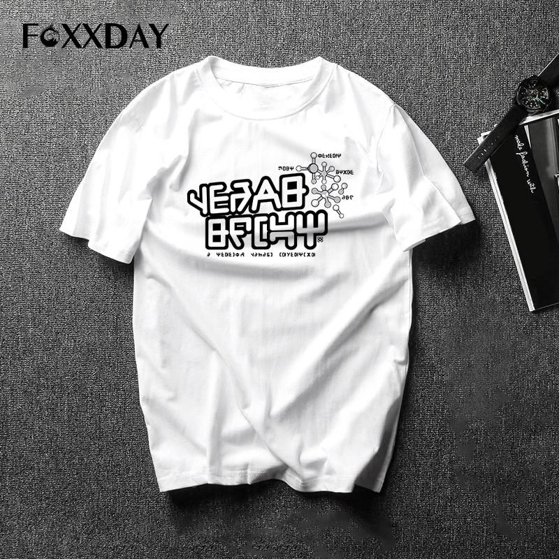 T-shirt 2018 summer men's T-shirts The Big Bang Theory t shirt men streetwear brand-clothing top tees Free Shipping Male wear