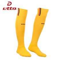 Etto Quality 6 Solid Color Breathable Elastic Soccer Socks Men Football Team Training Sox Absorb Sweat Sport Knee Socks HEQ004