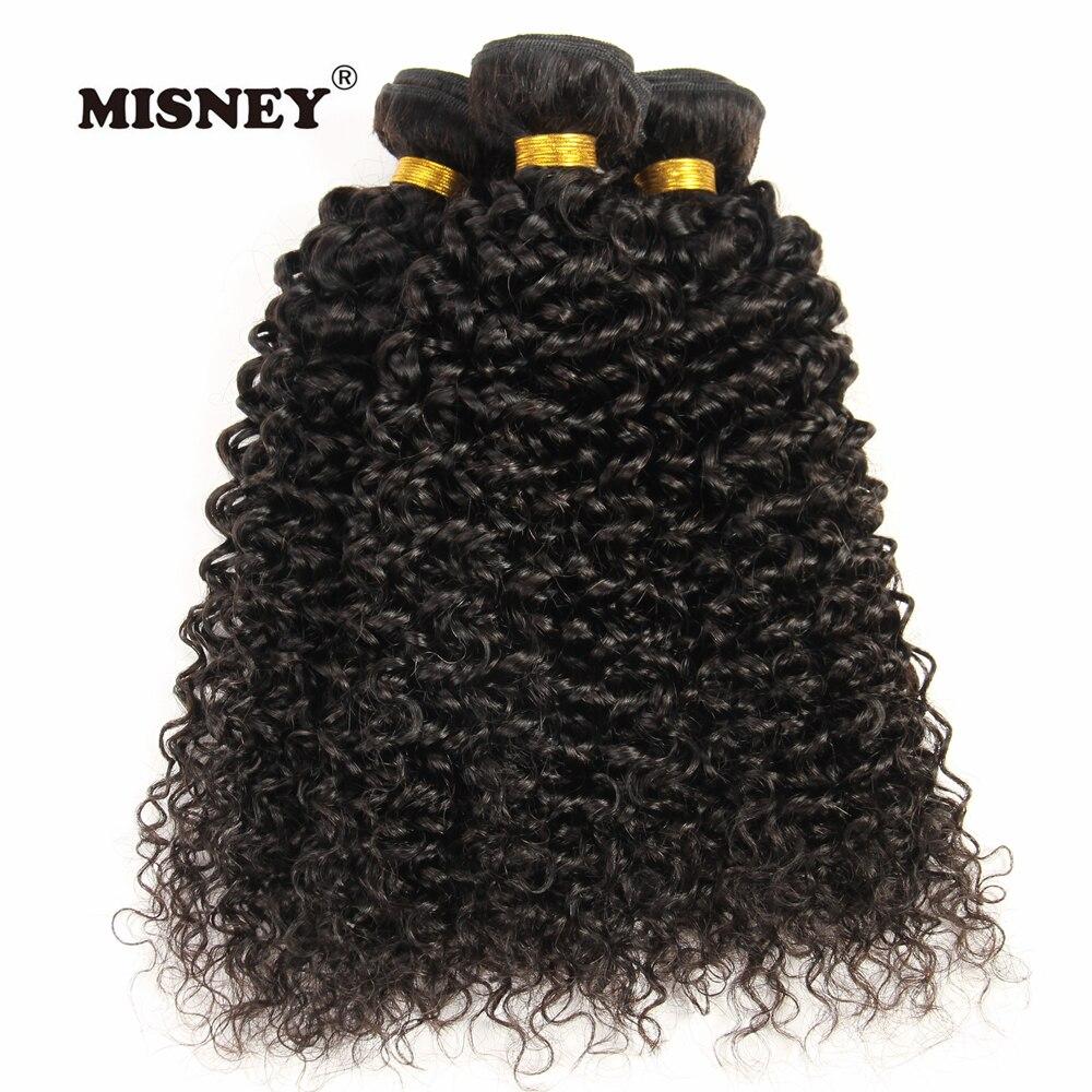 Бразильские не Реми волосы Jerry Curl 3 пучка натуральный черный цвет 100 г/шт. человеческие волосы Exensions