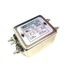 Power EMI filter CW4E 10A 20A 30A single-phase S AC 220V purification