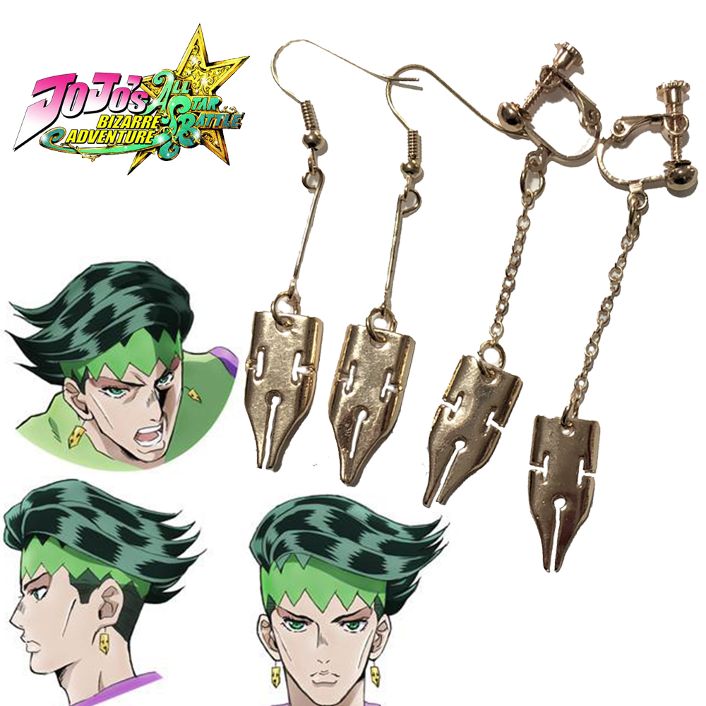 1Pair Anime JoJos Bizarre Adventure Cosplay Rohan Kishibe Metal Earrings Ear Stud Jewelry Fans Collection Otaku Gift Props