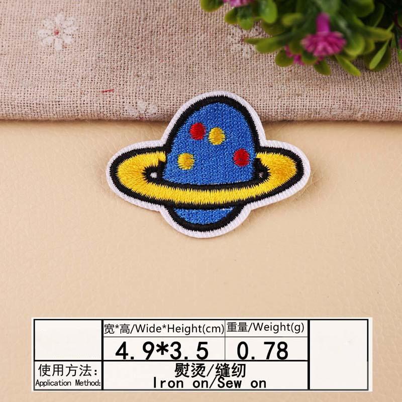Космонавты и ракеты планета вышивка патч теплопередачи железа на пришить патчи для DIY Наклейка на одежду декоративная аппликация 47233 - Цвет: Q