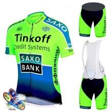 Прямые продажи с фабрики! SaxoBank Тинькофф костюм Джерси для езды на велосипеде Mtb Велосипедная форма быстросохнущая Велоспорт Дышащий Велоспорт Спортивная